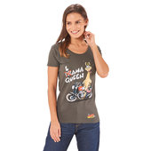 Lama Queen Ladies' Shirt