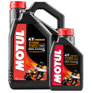 acheter motul huile moteur 7100 4t sae 15w 50 enti rement synth tique louis motos et loisirs. Black Bedroom Furniture Sets. Home Design Ideas
