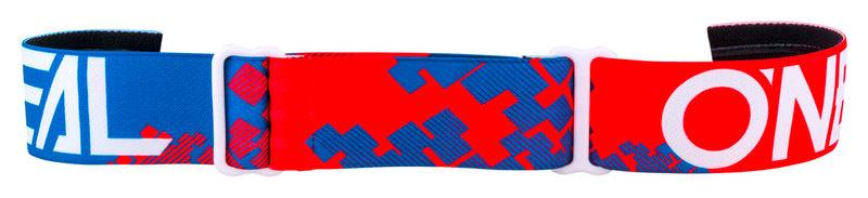 ONEAL B-10 PIXEL